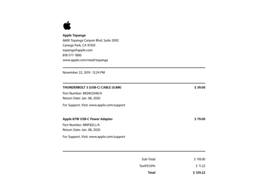 Apple Store Receipt for MBP Power Adapter